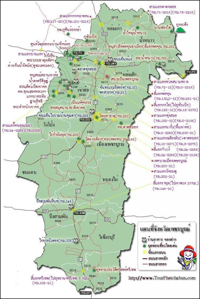 phetchabun-maps